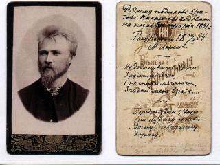 24 лютого 2020 р. у виставковій залі музею за адресою: м. Винники, вул. Івасюка 5 відкрита виставка, присвячена 155-ій річниці від від дня народження  Івана Липи.